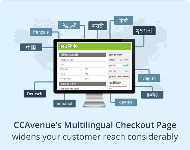 CCAvenue's Multilingual Checkout Page widens your customer reach considerably