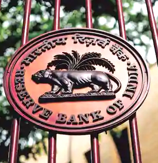 RBI constructing digital payment index to assess extent of digitisation